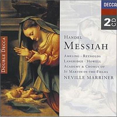 Neville Marriner 헨델: 메시아 (Handel: Messiah) 네빌 마리너
