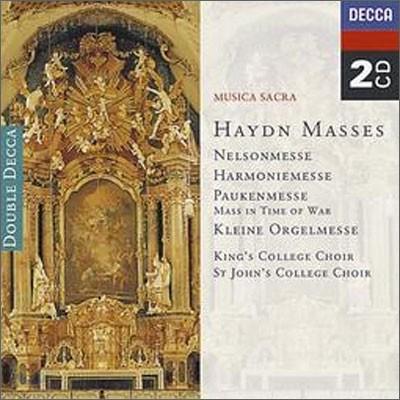 Haydn : NelsonmesseㆍHarmoniemesseㆍPaukenmesseㆍKleine Orgelmesse : Guest