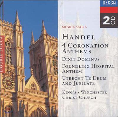 David Willcocks 헨델: 대관식 찬가 (Handel: Four Coronation Anthems, Dixit Dominus)