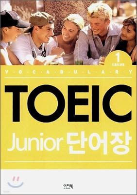 TOEIC Junior 단어장 1