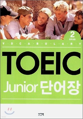 TOEIC Junior 단어장 2