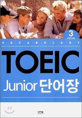 TOEIC Junior 단어장 3