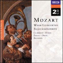 모차르트: 관악기 협주곡집 - 클라리넷 바순 플루트 혼 오보에 (Mozart : Wind Concertos)