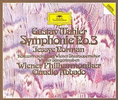 Claudio Abbado 말러 : 교향곡 3번 (Mahler: Symphony No. 3) 클라우디오 아바도, 빈 소년 합창단