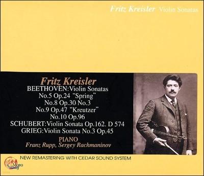 Fritz Kreisler 프리츠 크라이슬러가 연주하는 바이올린 소나타 - 베토벤, 슈베르트, 그리그 (Plays Beethoven, Schubert and Grieg)