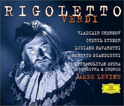 베르디 : 리골레토 - 제임스 레바인, 파바로티