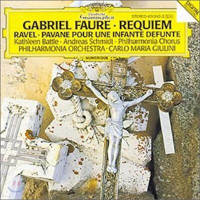 Carlo Maria Giulini / Kathleen Battle 포레: 레퀴엠 (Faure : Requiem)