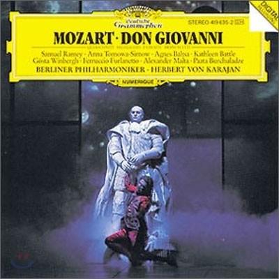 Herbert von Karajan 모차르트: 돈 지오반니 - 하이라이트 (Mozart : Don Giovanni - Highlight)
