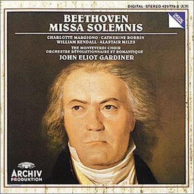 John Eliot Gardiner 베토벤: 장엄미사 (Ludwig van Beethoven: Mass in D, Op.123 'Missa Solemnis')