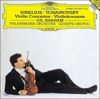 Gil Shaham 차이코프스키 / 시벨리우스: 바이올린 협주곡 (Sibelius / Tchaikovsky: Violin Concertos)