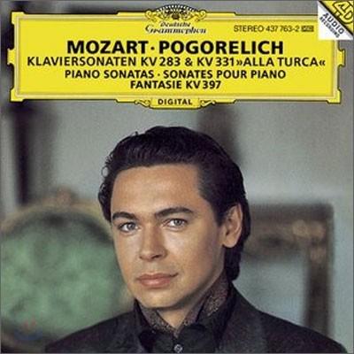 Ivo Pogorelich 모차르트 : 피아노 소나타 5번 11번 (Mozart : Piano Sonata K. 283 K. 331)