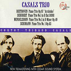 Alfred Cortot / Pablo Casals / Jacques Thibaud 피아노 트리오 - 베토벤 슈만 슈베르트 멘델스존 (Piano Trios)