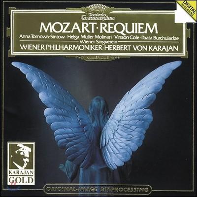 Herbert von Karajan 모차르트: 레퀴엠 (Mozart: Requiem KV626) 헤르베르트 폰 카라얀, 빈 필하모닉