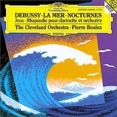 Pierre Boulez 드뷔시: 녹턴ㆍ바다 - 피에르 불레즈