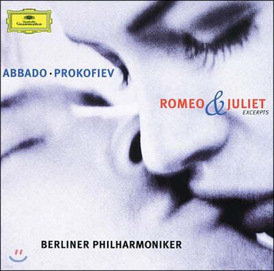 Claudio Abbado 프로코피에프: 로미오와 줄리엣 (Prokofiev: Romeo and Juliet)