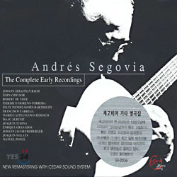 Andres Segovia - The Complete Early Recordings
