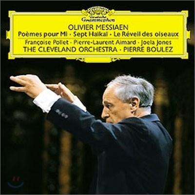 Pierre Boulez 메시앙: 미를 위한 시 등 (Messiaen: Poemes pour Mi, Sept Haikai)