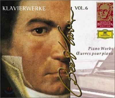 베토벤 에디션 6집 : 피아노 및 오르간 작품집