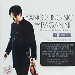 양성식 Plays Paganini Works For Violin and Guitar
