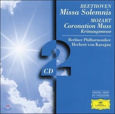 Herbert Von Karajan 베토벤: 장엄미사 / 모차르트: 대관식 미사 (Beethoven: Missa Solemnis / Mozart: Coronation Mass) 헤르베르트 폰 카라얀