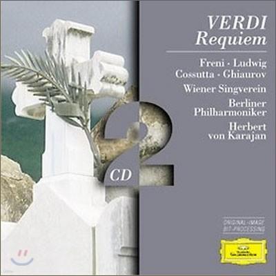 Herbert von Karajan 베르디 : 레퀴엠 / 브루크너 : 테 데움 (Verdi : Requiem / Bruckner : Te Deum)