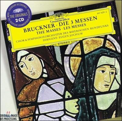 Eugen Jochum 브루크너 : 미사 1-3번 (Bruckner : Die 3 Messen) 오이겐 요훔