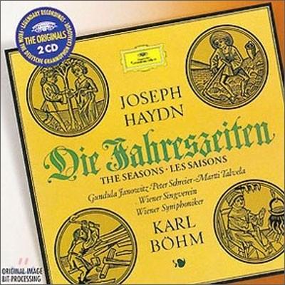 Karl Bohm 하이든: 오라토리오 '사계' (Haydn: Oratorio 'The Seasons [Die Jahreszeiten]) 칼 뵘