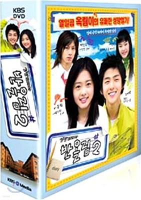 반올림 Vol.2 : KBS성장드라마 (총16에피소드 + 부가영상(6 Disc))
