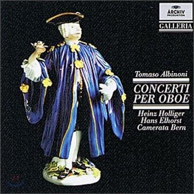 Heinz Holliger 알비노니: 오보에 협주곡 (Albinoni: Oboe Concertos Op.7) 하인츠 홀리거
