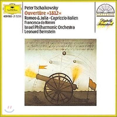 차이코프스키 : 이탈리아 기상곡 / 1812년 서곡 - 번스타인
