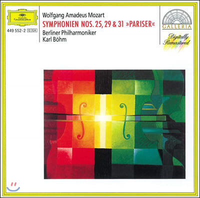 Karl Bohm 모차르트: 교향곡 25, 29, 31번 (Mozart: Symphony K183, 201, 297)