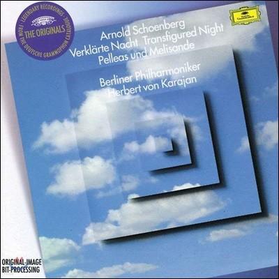 Herbert von Karajan 쇤베르크 : 정화된 밤 - 카라얀 (Schonberg: Verklarte Nacht, Op.4)