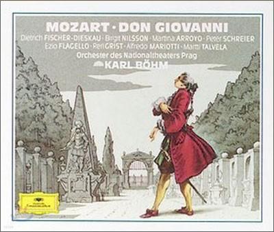 Dietrich Fischer-Dieskau / Karl Bohm 모차르트: 돈 지오반니 - 디트리히 피셔-디스카우, 프라하 국립극장 오케스트라, 칼 뵘 (Mozart: Don Giovanni)
