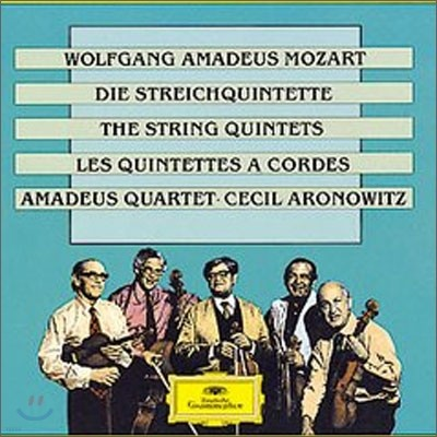 Mozart : The String Quintets KV 174, 406, 515, 516, 593, 614 : Amadeus Quartet