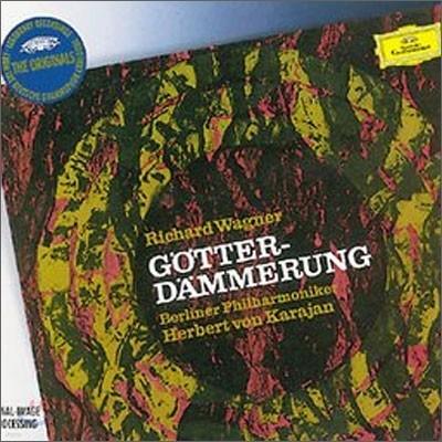 Herbert von Karajan 바그너: 신들의 황혼 (Wagner: Gotterdammerung)