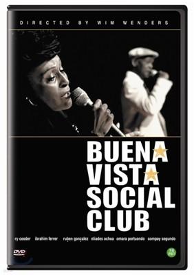 부에나 비스타 소셜 클럽