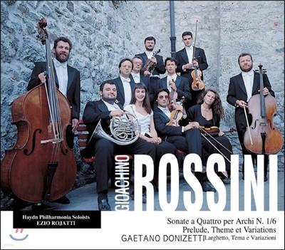 Ezio Rojatti 로시니: 현악 소나타 전곡집 - 에지오 로자티 & 하이든 필하모니아 솔로이스츠