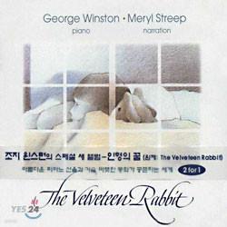 George Winston & Meryl Streep - The Velveteen Rabbit