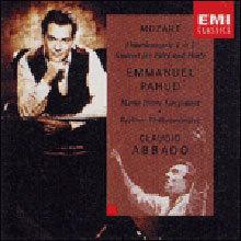 모차르트 : 플룻 협주곡 1,2번 - 엠마뉴엘 파후드, 아바도