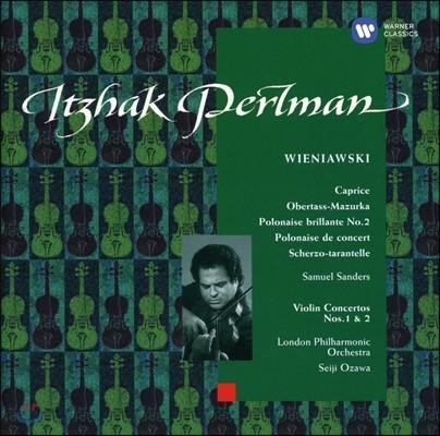 Itzhak Perlman 비에냐프스키: 바이올린 협주곡 (Wieniawski: Violin Concerto No.1 & 2)이자크 펄만