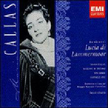 Donizetti : Lucia di Lammermoor : CallasㆍSerafin