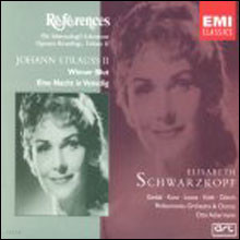 Strauss II : Operetta Recordings Vol.2 : SchwarzkopfㆍAckermann