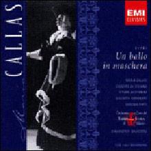 Verdi : Un ballo in maschera : CallasㆍGavazzeni