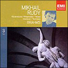 Brahms : Oeuvres Pour Piano : Mikhail Rudy
