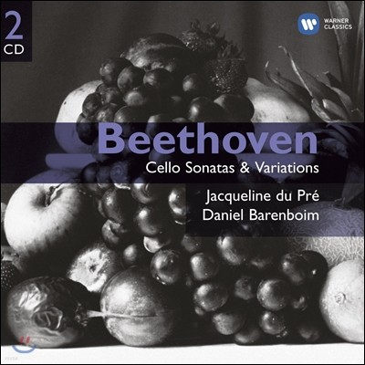 Jacqueline Du Pre 베토벤: 첼로 소나타 전곡집, 변주곡 (Beethoven: Cello Sonatas Nos. 1-5, variations)