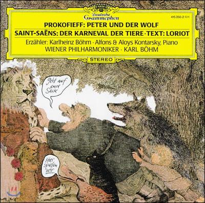 Karl Bohm 프로코피에프: 피터와 늑대 / 생상스: 동물의 사육제