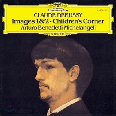 Arturo Benedetti Michelangeli 드뷔시: 영상, 어린이의 세계 (Debussy: Images) 미켈란젤리