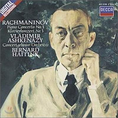 Rachmaninov : Piano Concerto No.3 in D minor, Op.30