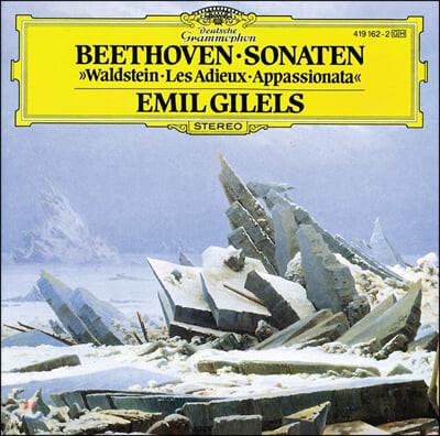 Emil Gilels 베토벤: 피아노 소나타 21, 26, 23번 (Beethoven: Piano Sonata Op. 53, 81a, 57)
