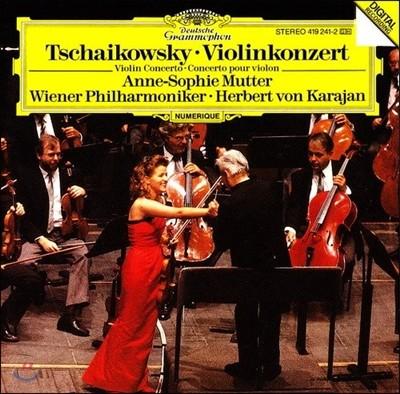 Anne-Sophie Mutter 차이코프스키: 바이올린 협주곡 - 안네 소피 무터 (Tchaikovsky : Violin Concerto)